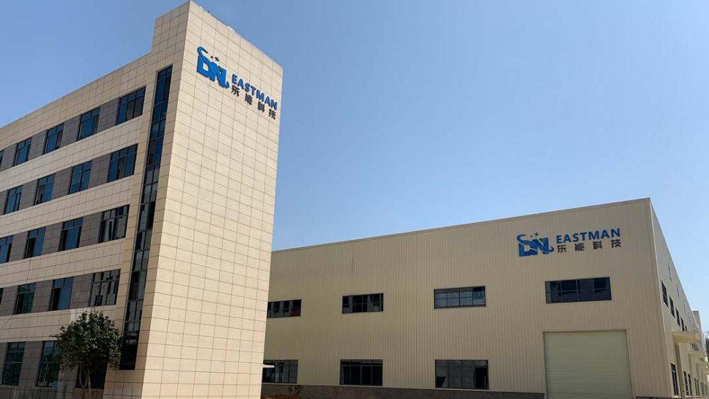 eastman new factory workshops and buildings